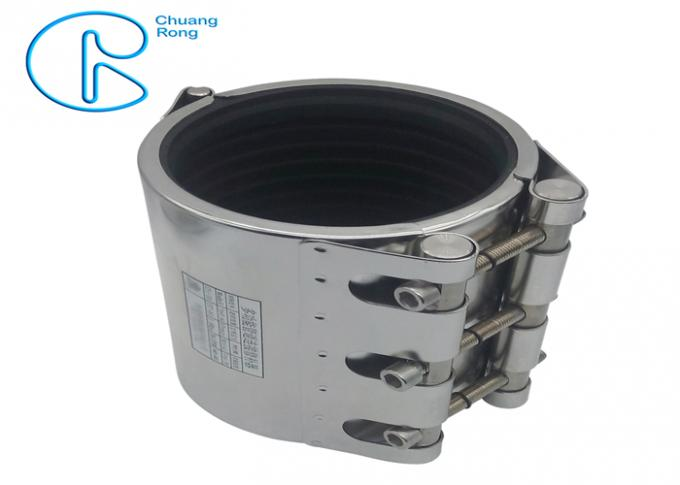 Folding Type Pipe Repair Clamp RCH For Quick Repair Pipe Leak Can Be Customized